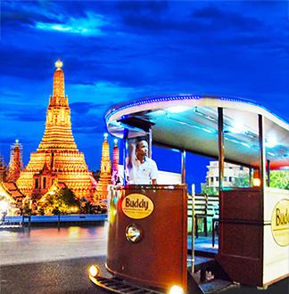 방콕 트램시티 나이트 투어