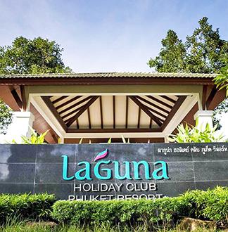 푸켓 4성급 라구나 홀리데이 클럽 리조트 (Laguna Holiday Club Resort)