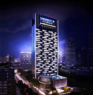 싱가포르 4성급 칼튼 시티 호텔 (Carlton City Singapore)