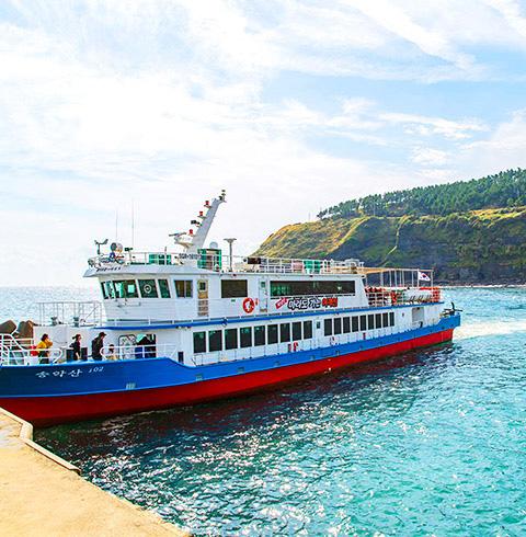 제주 마라도가는여객선(송악산항) 탑승권
