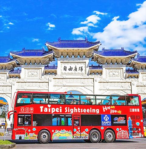대만 타이페이 시티투어 2층버스 (4시간/24시간)