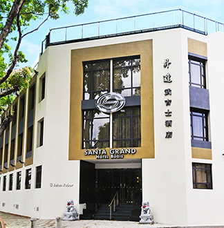 싱가포르 3성급 산타 그랜드 부기스 호텔 (Santa Grand Hotel Bugis)