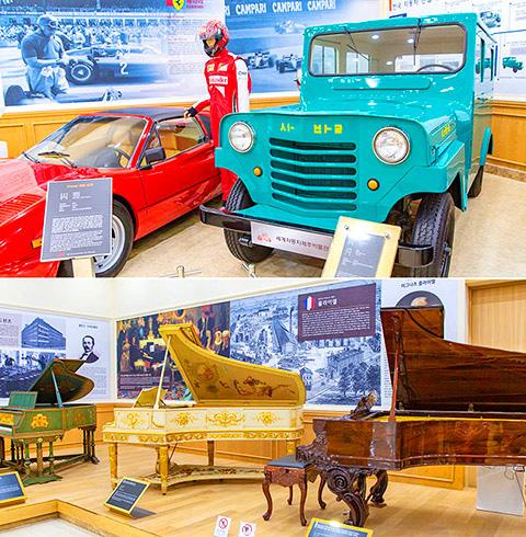 제주 세계자동차+피아노박물관 입장권