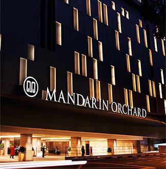 싱가포르 5성급 만다린 오차드 호텔 (Mandarin Orchard)