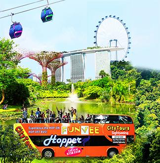 싱가포르 시티투어 2층 펀비버스 24시간 이용권