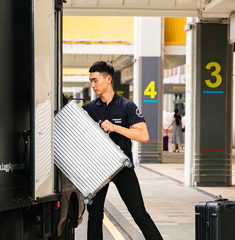 암스테르담 공항 수화물 배송
