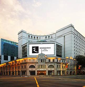 싱가포르 4성급 랑데뷰 호텔 (Rendezvous Hotel Singapore)