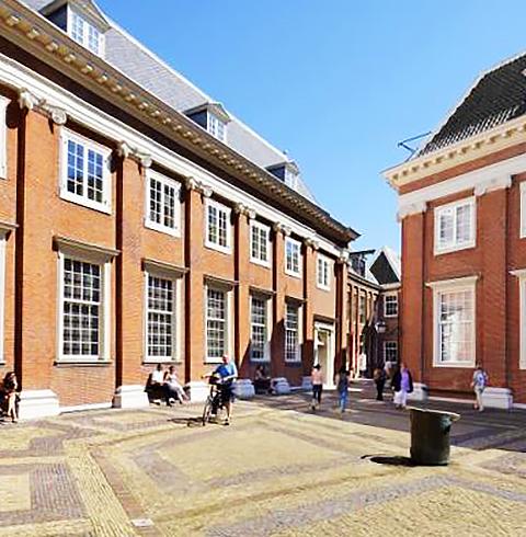 암스테르담 DNA 박물관 입장권
